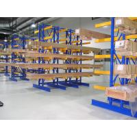 China Lijin High Quality Warehouse Heavy Duty Cantilever Rack wholesale