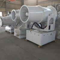 China Long range Factory Supply Mist Dust Control Fog Cannon For Sale wholesale