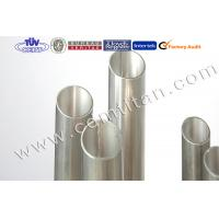 China Titanium welded tube, Titanium coil tube wholesale
