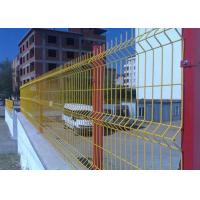 China Welded Garden Mesh Fencing 50*200 / Bending PVC Coated Wire Mesh wholesale