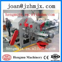 High quality wood chipper machine ce certification