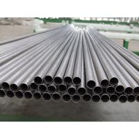 China Alloy Steel Seamless Tubes, ASME SA213 / SA213M-2013, T11, T12, T23, T22, T5, T9, T91, T92 wholesale