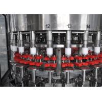 China Stainless Steel Hot Filling Machine , Pulp Juice Filling Equipment wholesale