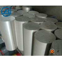 Buy cheap Semi - Casting Hot Rolling Mg Magnesium Alloy Bar 40mm 50mm Diameter from wholesalers