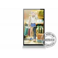 China Transparent Wifi Digital Signage Android Monitor Samsung LG 98 Inch Floor Stand wholesale