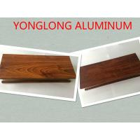China Aluminium Wood Grain Door Profiles Colour / Length / Shape Customized wholesale