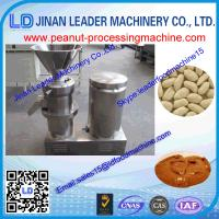 China 30-40kg/h stainless steel High hardness peanut butter grinding machine with CE/ISO9001 wholesale