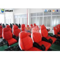 Quality Fiber Glass 7D Movie Theater With Luxury Leather Dynamic Motion Chair for sale