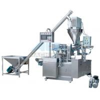 Quality New product launch sachet powder filling machine products made in china High quality Powder filling machine for sale for sale