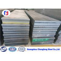 China SCM440 / 42CrMo Tool Steel Plate Black Surface For Section Large Forgings wholesale