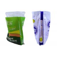 Buy cheap Gravure Printing PP Woven Packaging Bags For Agriculture Rice product
