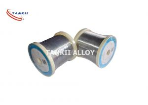 China Nichrome Electric Resistance Wire wholesale