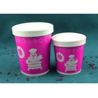 Buy cheap Purple Paper Soup Cups , Insulated Disposable Soup Bowls With Logo Printing from wholesalers