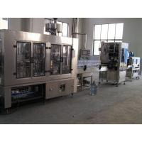 China Best Price of Complete Mineral Water Bottling Plant / Drinking Water Filling Line For Sale on sale