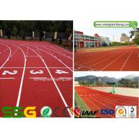 Buy cheap IAAF Certified synthetic running track with Spray Coating System from wholesalers