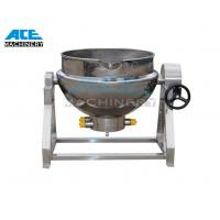 China Stainless Steel Steam Heating Jacketed Kettle Machine (ACE-JCG-R1) wholesale