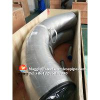 China ASTM A815 S31803 90° Elbow Duplex stainless steel fittings Forged steel fittings stub end wholesale