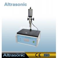 Quality High Power Remote Control Ultrasonic Milling Pigments for Cosmetic Inks for sale