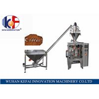 China KF02-PD V420 China factory sale coffee powder packing machine with auger filler wholesale