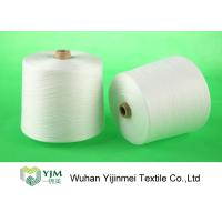 China 100% Bright Sewing Thread  Polyester Ring Spun Yarn 50/2 From Reliable Direct Factory wholesale