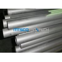 China Duplex Steel Tube ASTM A789 S32750 / 2507 6096mm Length ISO 9001 wholesale