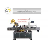 China Automatic three sides round bottle/flat bottle/square bottle sticker labeling machine wholesale