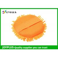 China Eco Friendly Chenille Car Wash Pad , Chenille Microfiber Wash Mitt JOYPLUS wholesale