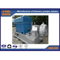 China Arero metal  impeller Single Stage Centrifugal Blowers , Wastewater blower wholesale