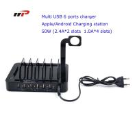 Buy cheap Multi Device 6 Port 5.0v 8.8a Usb Charging Station Apple Android Ipad Iwatch Use from wholesalers