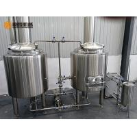 China Commercial Beer Brewing Systems , 200l Small brewery Equipment , stainless steel material wholesale