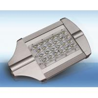 China IP65 24W 12V DC Mini Solar LED Street Light 2250 lm Initial Lumen With CE Approval wholesale