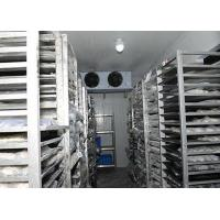 Buy cheap Vegetable / Fruit Cold Storage Room Sandwich Pu Panel Full Automatic For Hotel from wholesalers