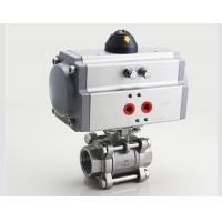 China High Performance Motorized Control Valve , Stainless Steel Medium Pressure Ball Valve wholesale