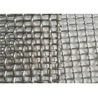 China Customized Crimped Stainless Steel Woven Wire Mesh For Liquid Filter wholesale