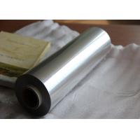 China Recycling Aluminum Household Foil / Aluminium Foil Roll For Roasting Wrapping Meats wholesale