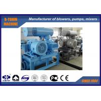 China Water Treatment Roots Rotary Lobe Type Blower high pressure 100KPA  air compressor wholesale