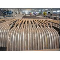 Buy cheap Largest Pressure Part CO2 Welding Seamless Tube Boiler Membrane Water Wall from wholesalers