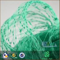 Buy cheap 100% HDPE Extruded anti bird net/bird protection net for agricultural protection from China product