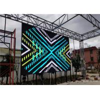 Buy cheap High Brightness Outdoor Full Color LED Display Screen For Advertising from wholesalers