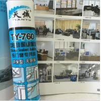 China Bongding Silicone Glazing Sealant , Liquid Auto Roof And Gutter Sealant wholesale
