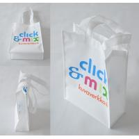 China promotional pp non woven bag for shopping wholesale