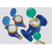 China DN15 - 50 Multi Jet Water Meter For Residential And Industrial Of Water Consumption Measurement wholesale