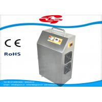 China 15-20g/H Home Ozone Generator GQO-C20G wheeled movable with build in air pump wholesale
