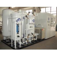 China Food Industry Psa Nitrogen Generation System For Beer / Snack / Milk / Red Wine wholesale