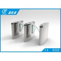China Face recognition Stainless Steel Turnstiles gate , High speed flap gates acccess control system wholesale