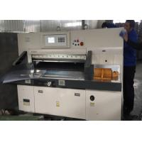 China Small platform type 130cm width Programmable paper cutting machine guillotine paper cutter paper cutter machine wholesale