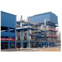 China High Purity Industrial Hydrogen Gas Plant , Hydrogen Generation System 1 Year Warranty wholesale