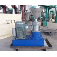 Quality Cocoa Beans Grinder / Cocoa Paste Grinder Machine / Peanut Butter Colloid Mill for sale
