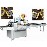 China Square Chocolate Packaging Machine / Sweets Food Packing Machine wholesale