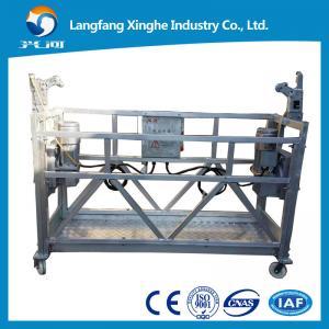 China Aluminum adjustable suspended scaffolding platform , construction lifting gondola for building wholesale